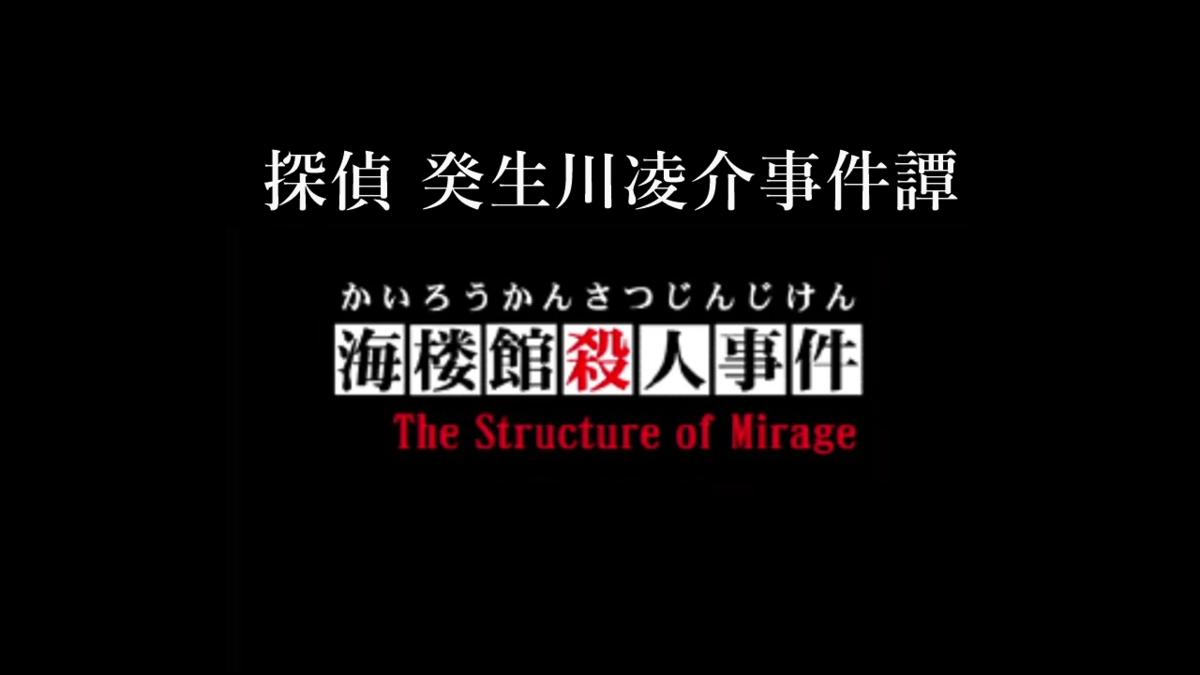 f:id:yuzuanzu_box:20210514234324p:plain