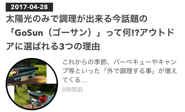 f:id:yuzubaferret:20170429014528j:plain