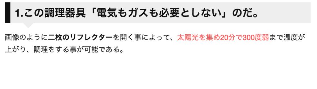 f:id:yuzubaferret:20170429023733p:plain