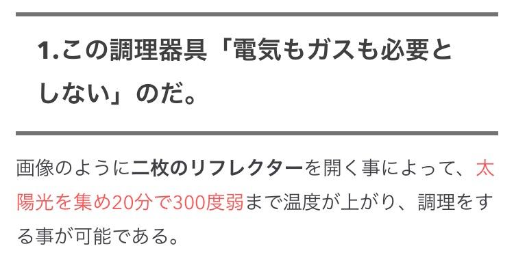 f:id:yuzubaferret:20170429024012j:plain