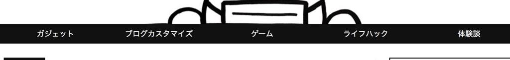 f:id:yuzubaferret:20170501205950p:plain