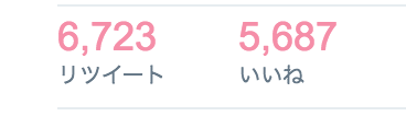 f:id:yuzubaferret:20170503201351p:plain