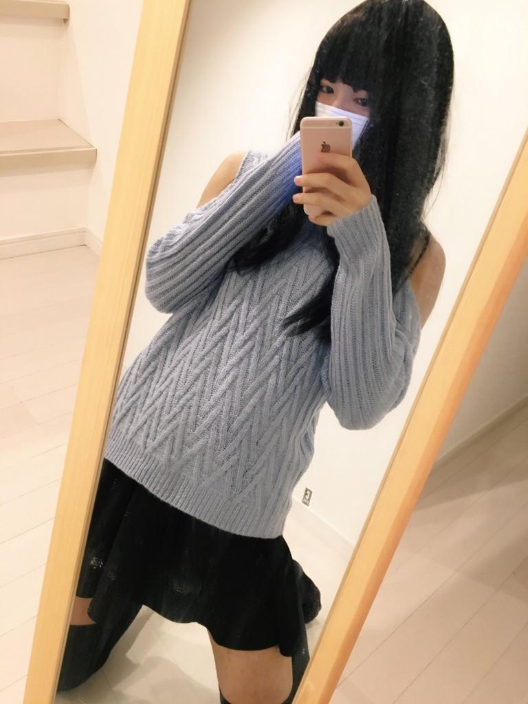 f:id:yuzubaferret:20170506152540j:plain