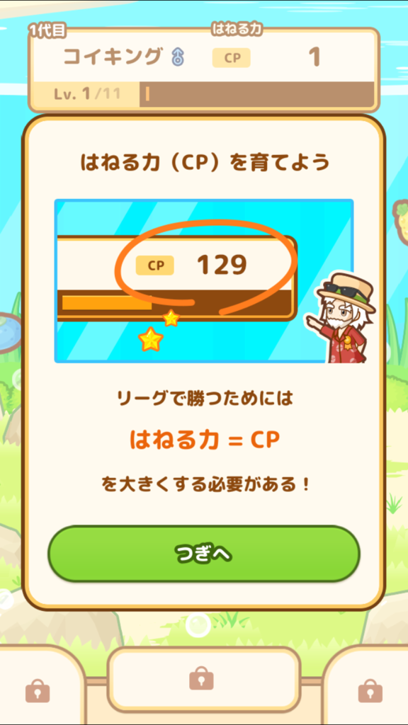 f:id:yuzubaferret:20170523172958p:plain