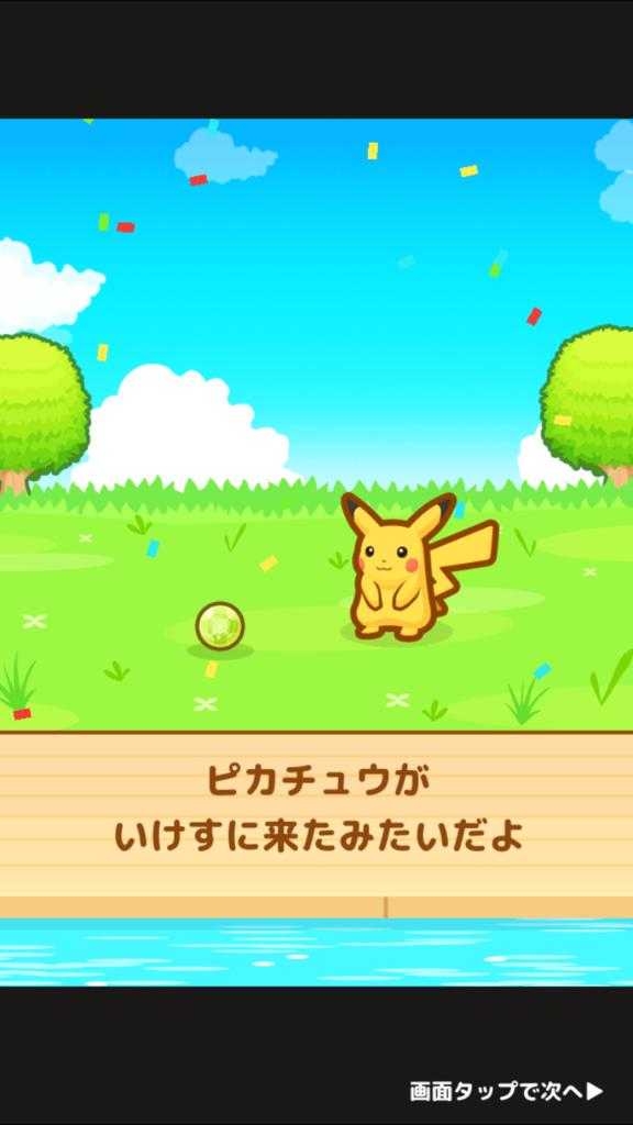 f:id:yuzubaferret:20170523182545p:plain