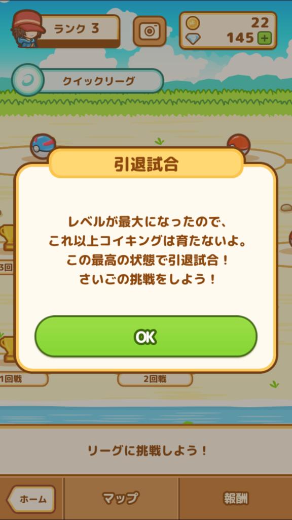 f:id:yuzubaferret:20170523184740p:plain