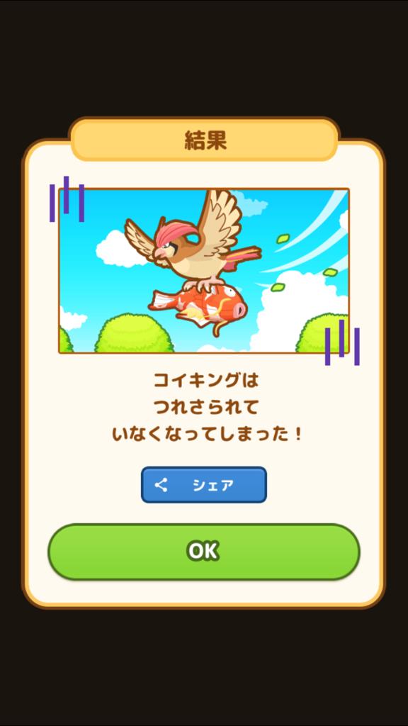 f:id:yuzubaferret:20170523185531p:plain