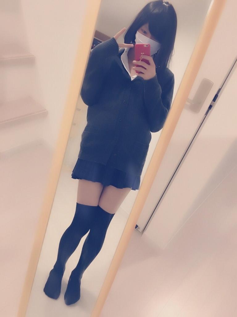 f:id:yuzubaferret:20170606160210j:plain