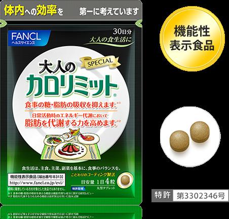 f:id:yuzubaferret:20170701141303p:plain
