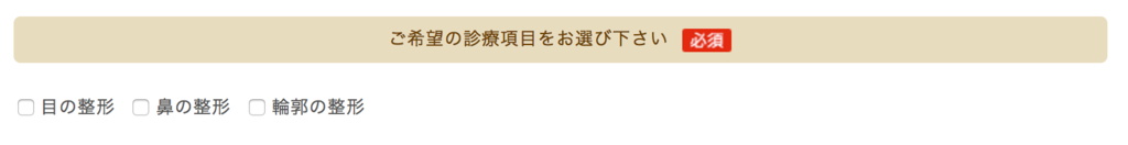 f:id:yuzubaferret:20170715115121p:plain