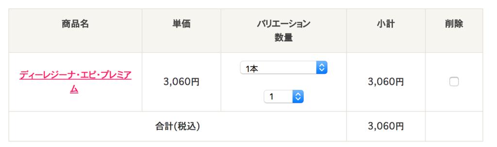 f:id:yuzubaferret:20170715154541p:plain