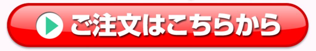 f:id:yuzubaferret:20170715155512p:plain