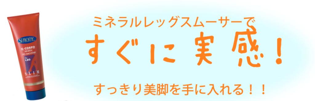 f:id:yuzubaferret:20170726135558p:plain
