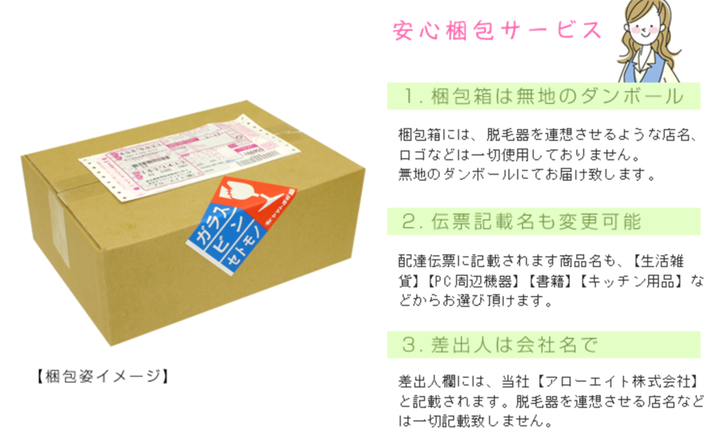 f:id:yuzubaferret:20170802000201p:plain