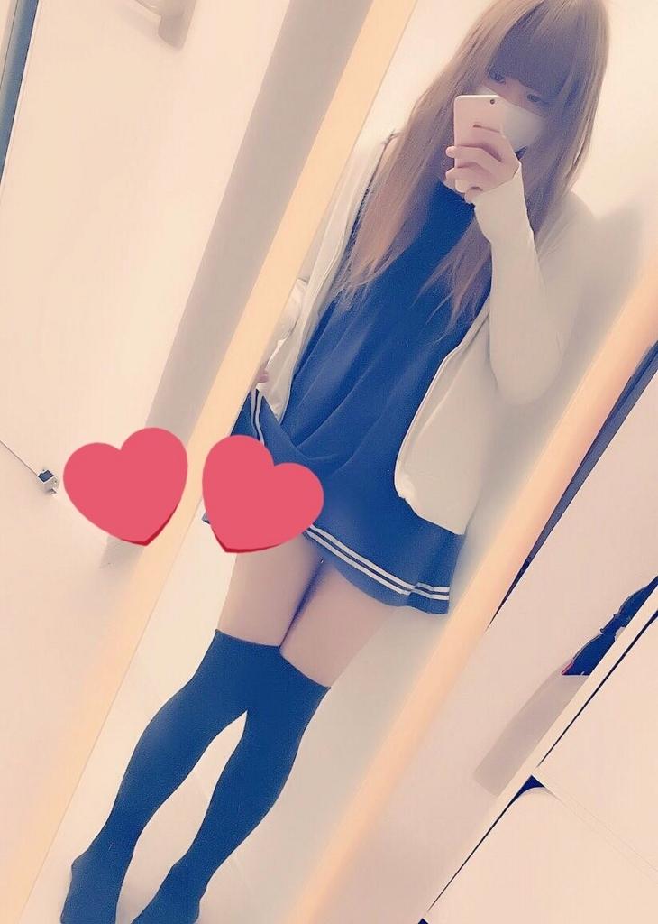f:id:yuzubaferret:20170817235809j:plain
