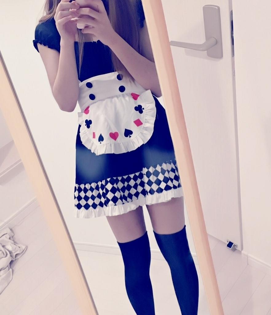 f:id:yuzubaferret:20170827154804j:plain