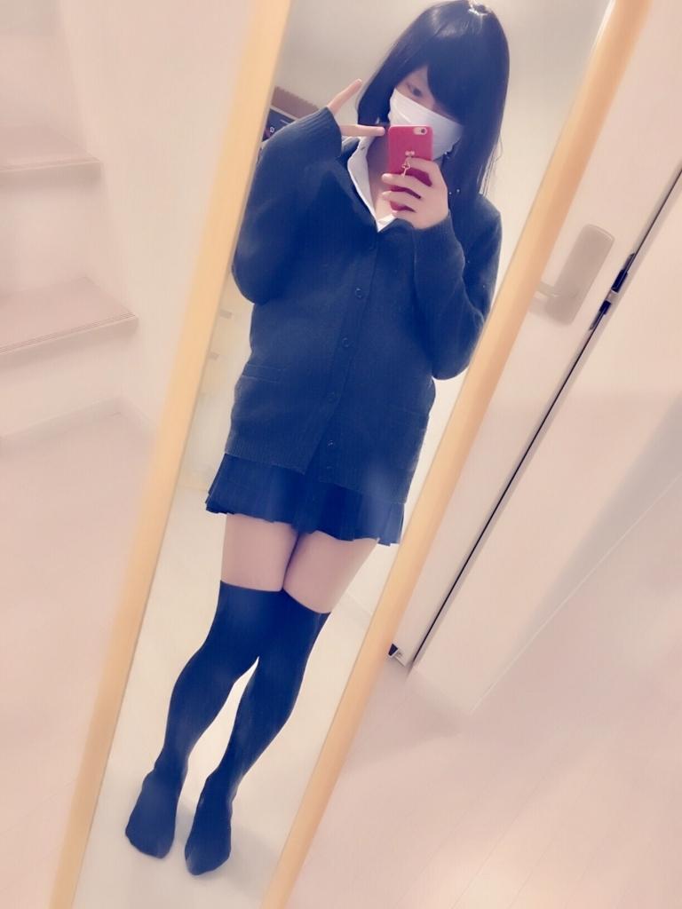 f:id:yuzubaferret:20170827222834j:plain