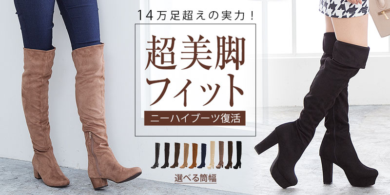 f:id:yuzubaferret:20170829201642j:plain