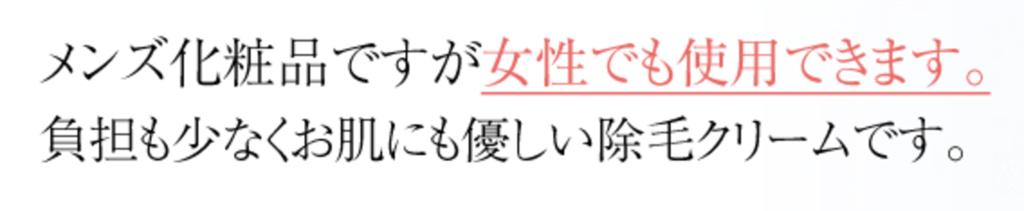 f:id:yuzubaferret:20170918203720p:plain