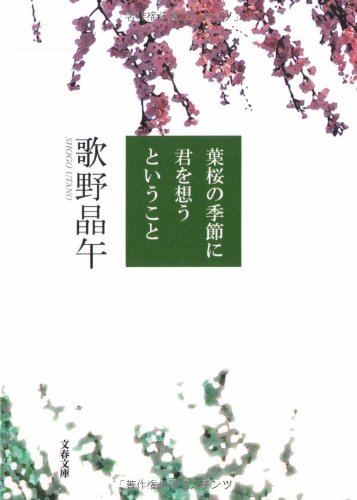 f:id:yuzubaferret:20171023015711j:plain