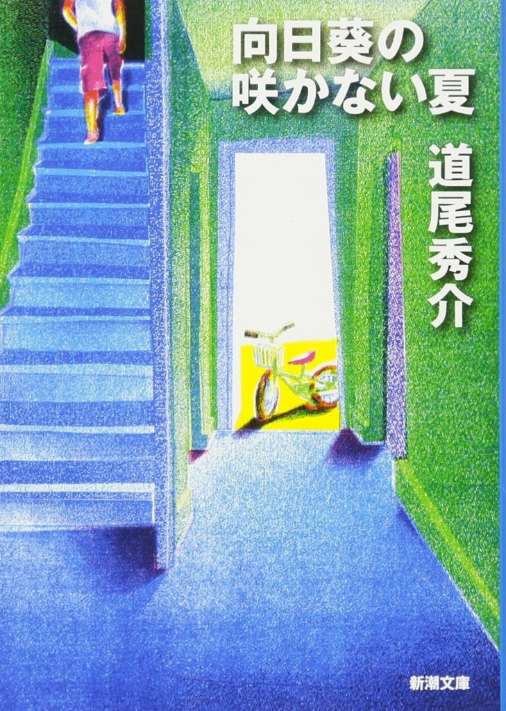 f:id:yuzubaferret:20171023144435j:plain