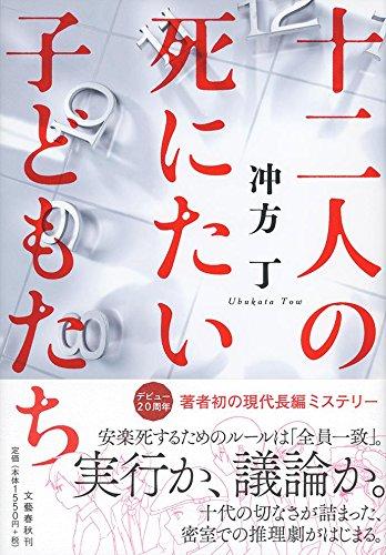 f:id:yuzubaferret:20171023174754j:plain