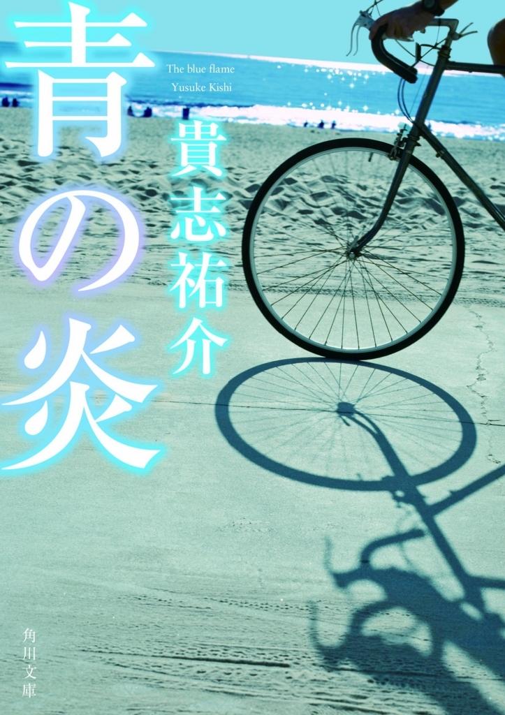 f:id:yuzubaferret:20171023181032j:plain