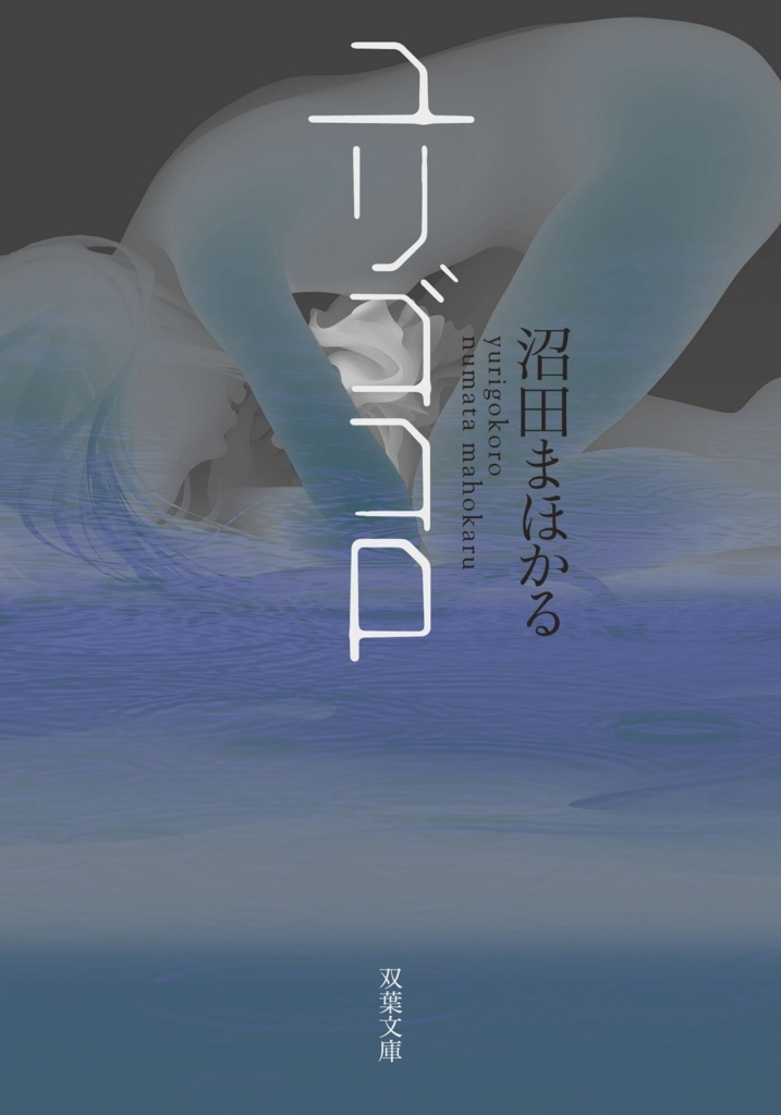 f:id:yuzubaferret:20171023195735j:plain