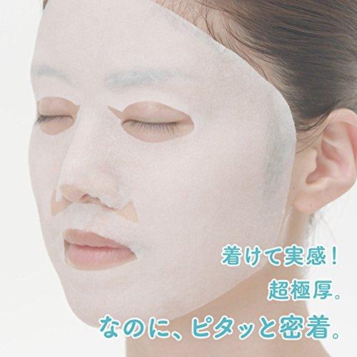 f:id:yuzubaferret:20171030214439j:plain