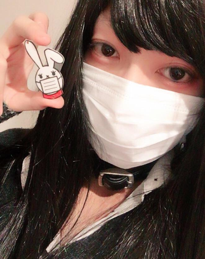 f:id:yuzubaferret:20171116155701j:plain