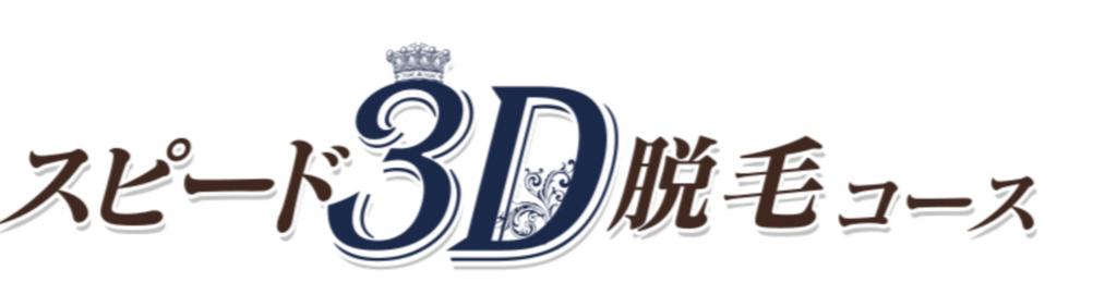 f:id:yuzubaferret:20171129221602p:plain