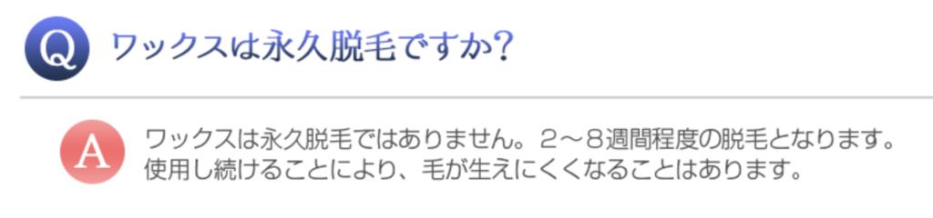 f:id:yuzubaferret:20171130004340p:plain