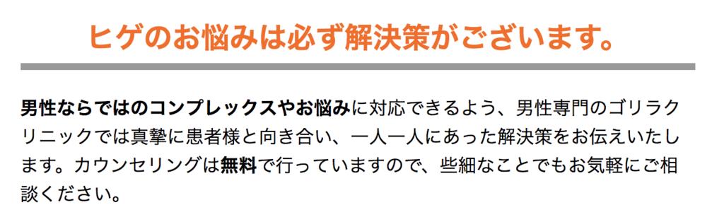 f:id:yuzubaferret:20171130014644p:plain