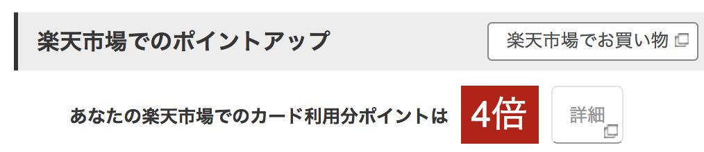 f:id:yuzubaferret:20171203175946p:plain