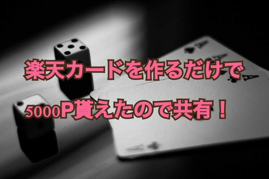 f:id:yuzubaferret:20171203214012j:plain