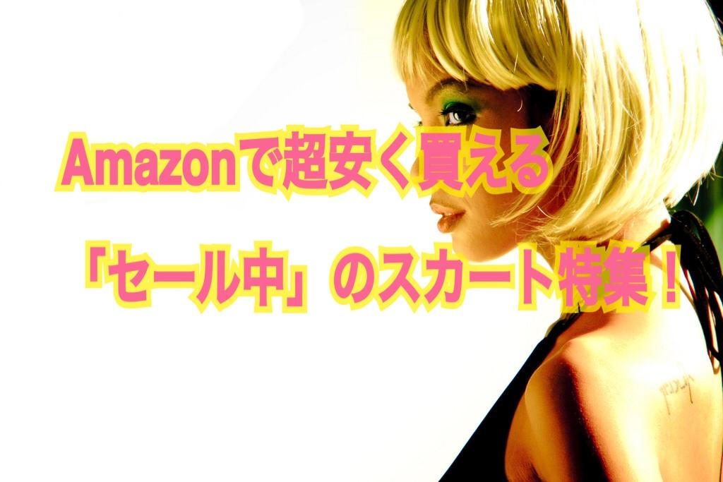 f:id:yuzubaferret:20171205021759j:plain
