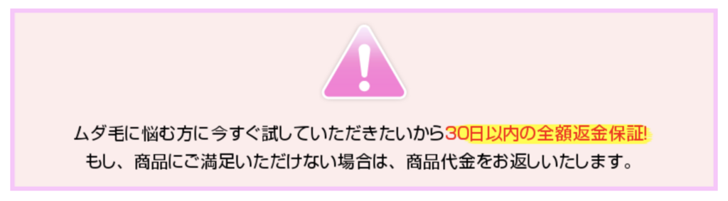 f:id:yuzubaferret:20171206182644p:plain