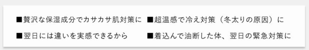 f:id:yuzubaferret:20171211015911p:plain