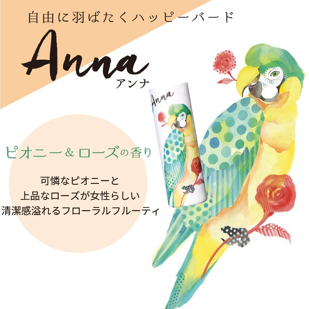 f:id:yuzubaferret:20171223224342j:plain