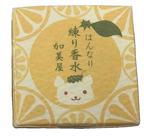 f:id:yuzubaferret:20171223235737j:plain