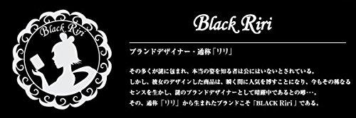 f:id:yuzubaferret:20171226004219j:plain