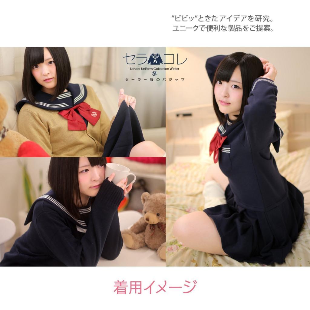 f:id:yuzubaferret:20180107150308p:plain