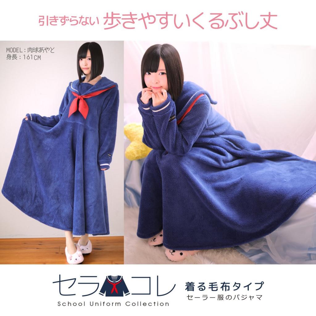 f:id:yuzubaferret:20180107150831p:plain