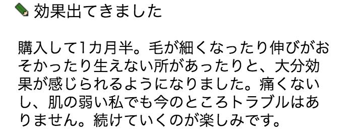 f:id:yuzubaferret:20180109162603p:plain