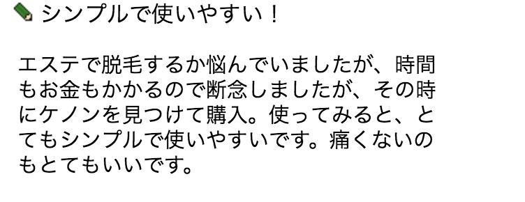 f:id:yuzubaferret:20180109162809p:plain