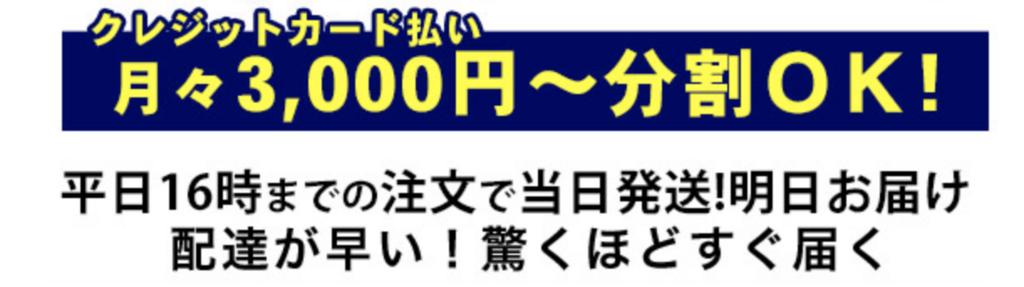 f:id:yuzubaferret:20180109163945p:plain
