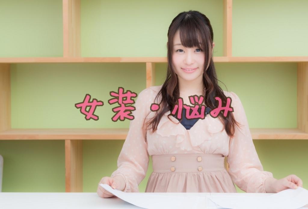 f:id:yuzubaferret:20180120160158j:plain