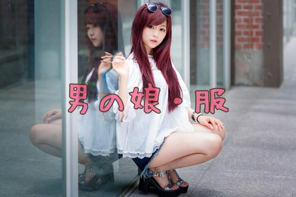 f:id:yuzubaferret:20180121165439j:plain