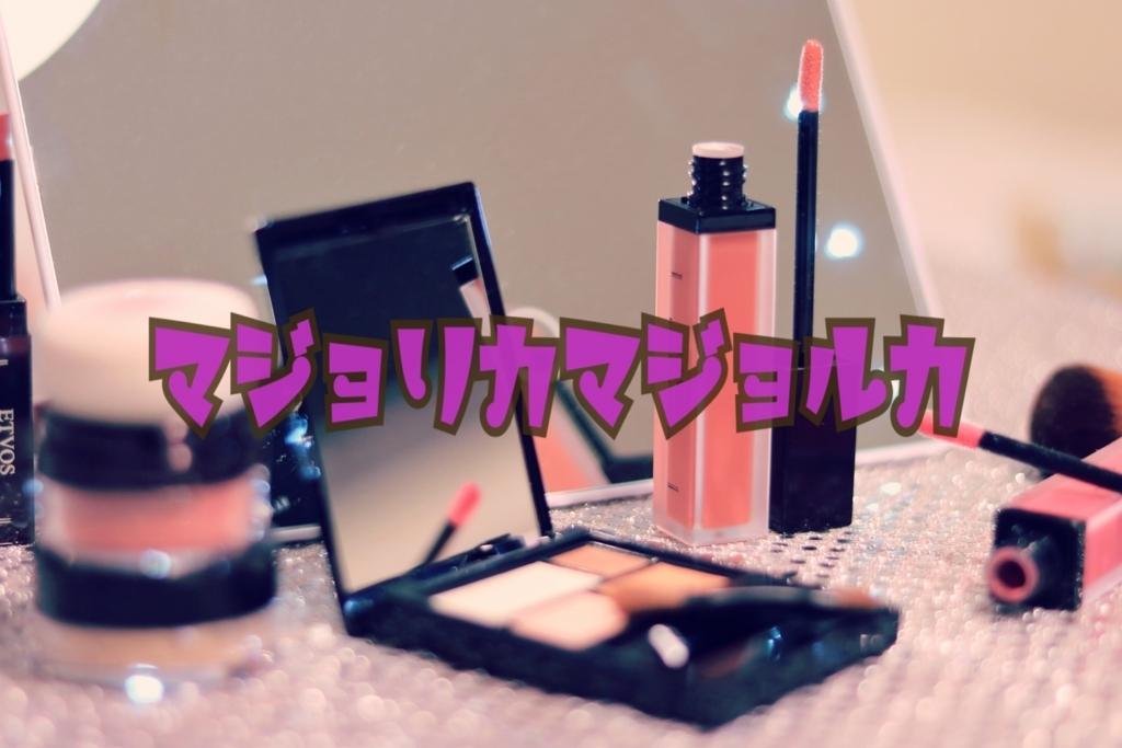 f:id:yuzubaferret:20180127185416j:plain