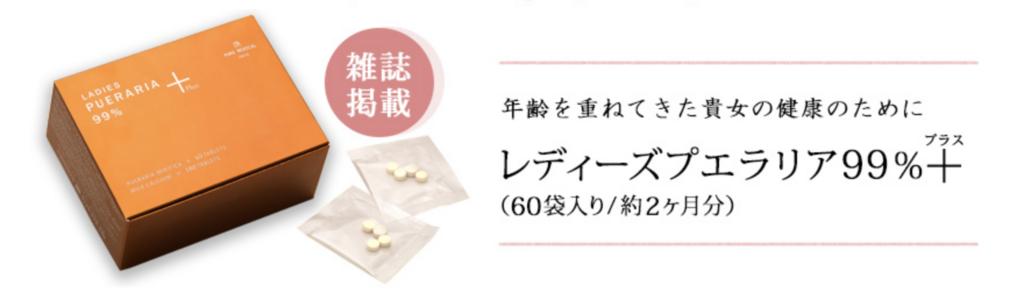 f:id:yuzubaferret:20180201163720p:plain